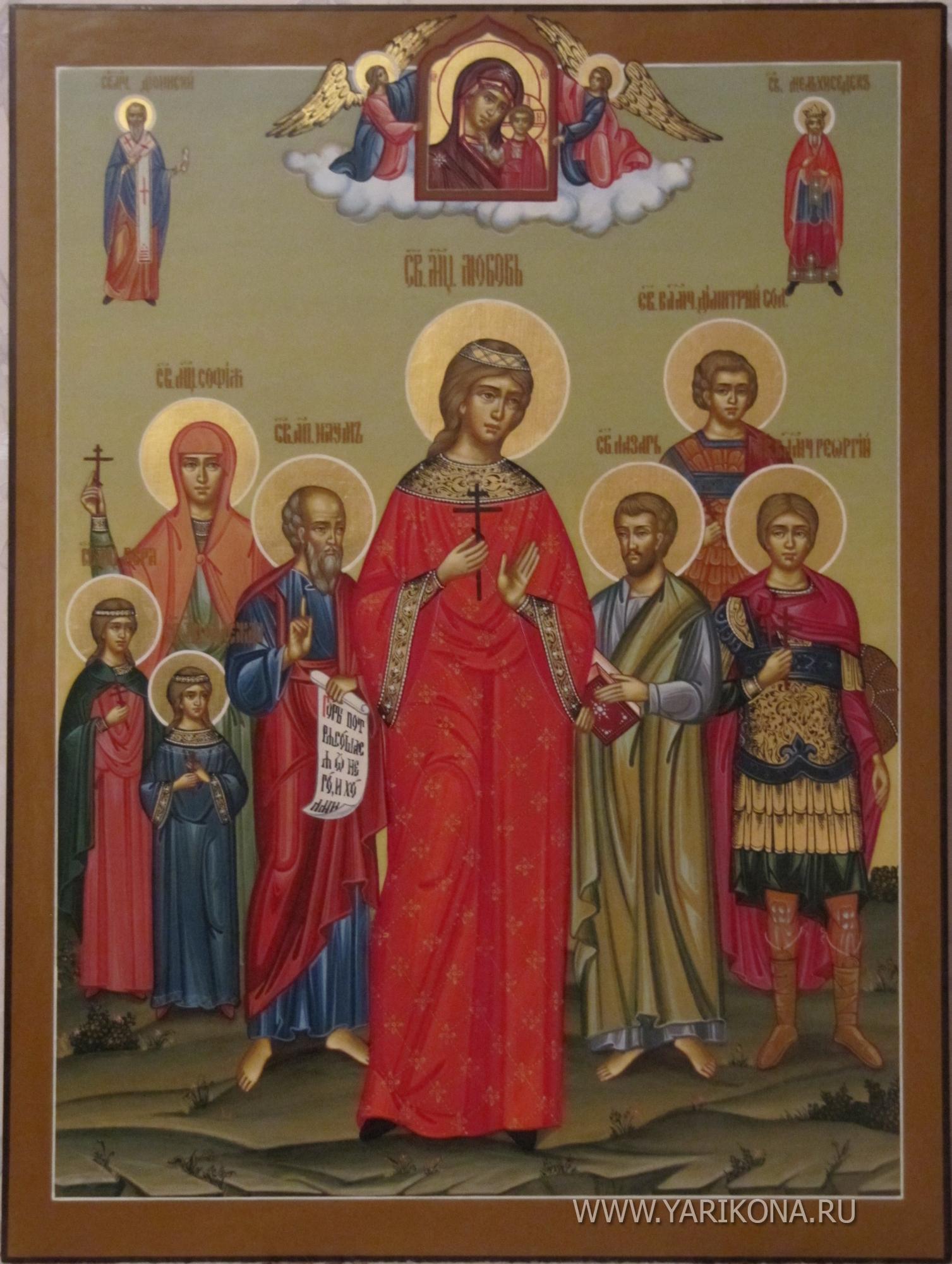 фото икона семейная