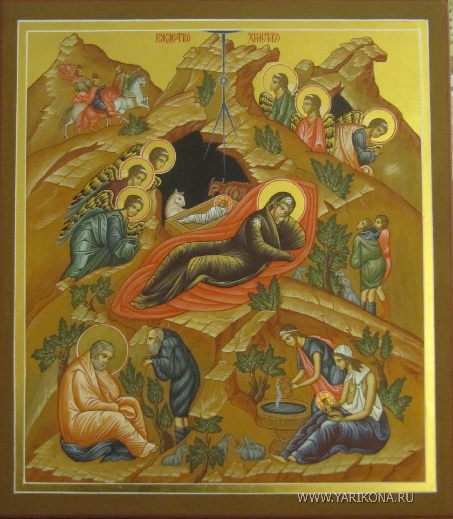 ... икона «Рождество Христово» :: ЯрИкона: www.yarikona.ru/catalog/rozhdestvo-hristovo.htm