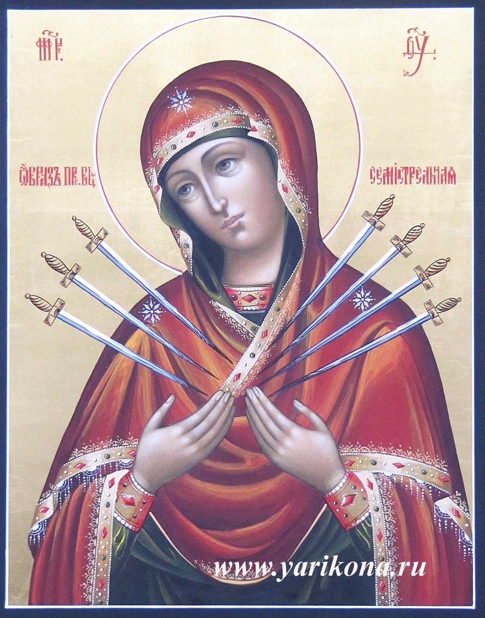... иконы вернуться к списку икон: www.yarikona.ru/catalog/semistrelnaja-bm1.htm